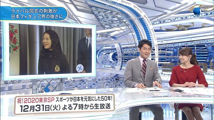 miyazawa20131224_09.jpg