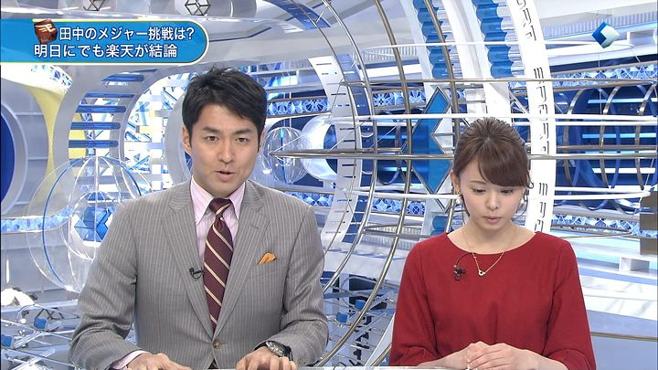 miyazawa20131224_14.jpg