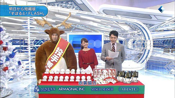 miyazawa20131224_16.jpg