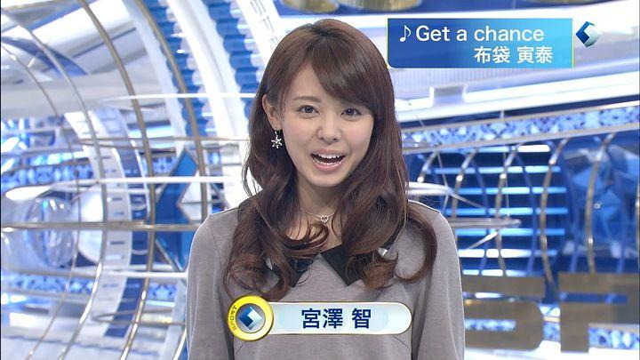 miyazawa20131225_03.jpg
