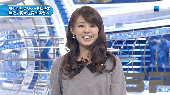 miyazawa20131225_04.jpg