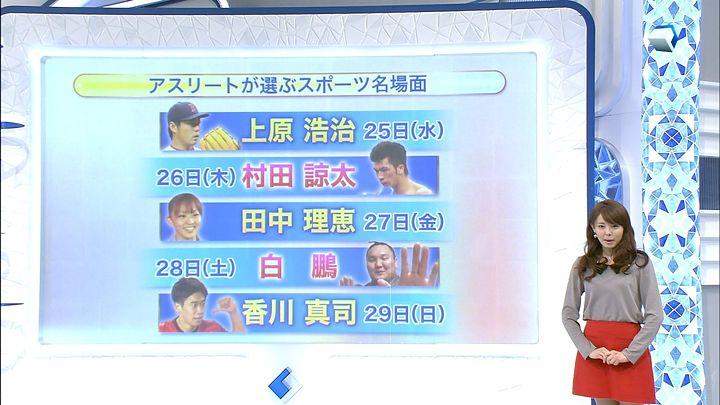 miyazawa20131225_08.jpg