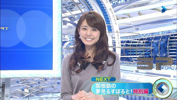 miyazawa20131225_10.jpg
