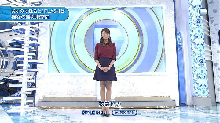 miyazawa20131226_05.jpg