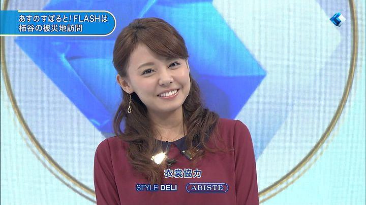 miyazawa20131226_06.jpg