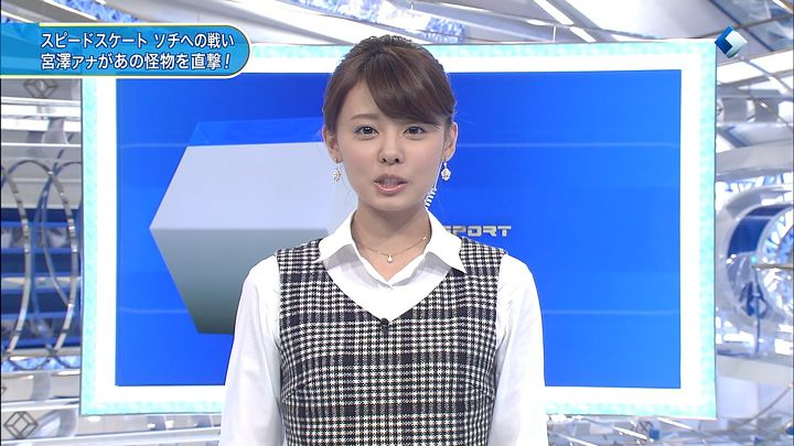 miyazawa20131227_03.jpg