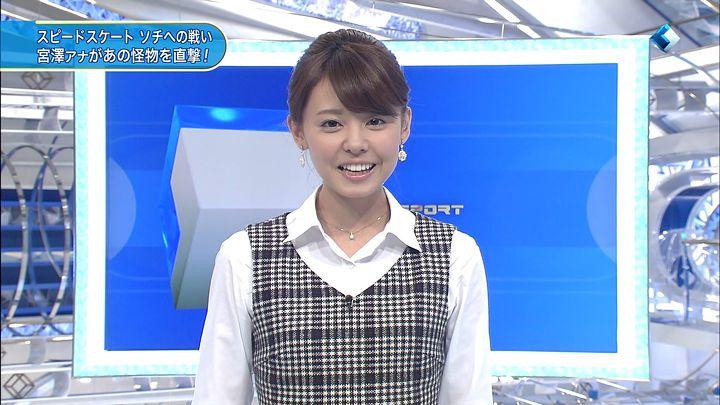 miyazawa20131227_04.jpg