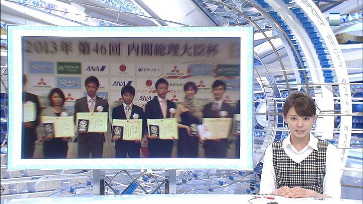 miyazawa20131227_07.jpg