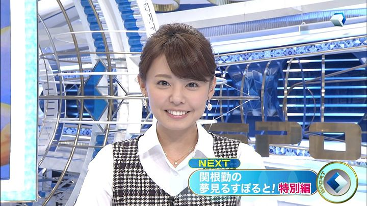 miyazawa20131227_11.jpg