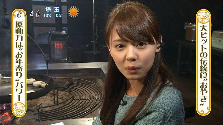 miyazawa20131231_07.jpg