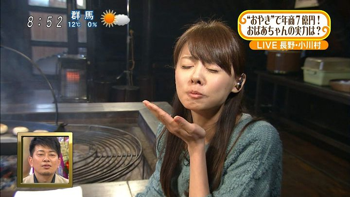 miyazawa20131231_13.jpg