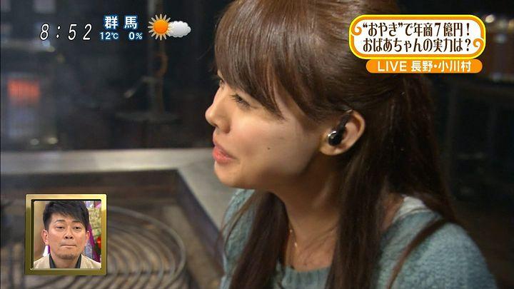 miyazawa20131231_14.jpg