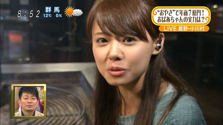 miyazawa20131231_15.jpg