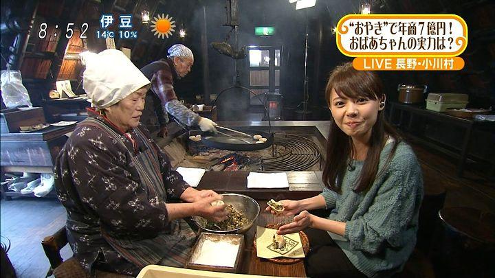 miyazawa20131231_17.jpg