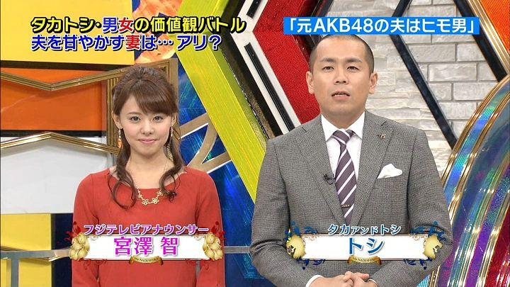 miyazawa20131231_30.jpg