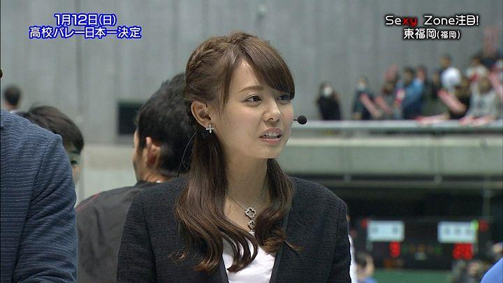 miyazawa20140105_04.jpg