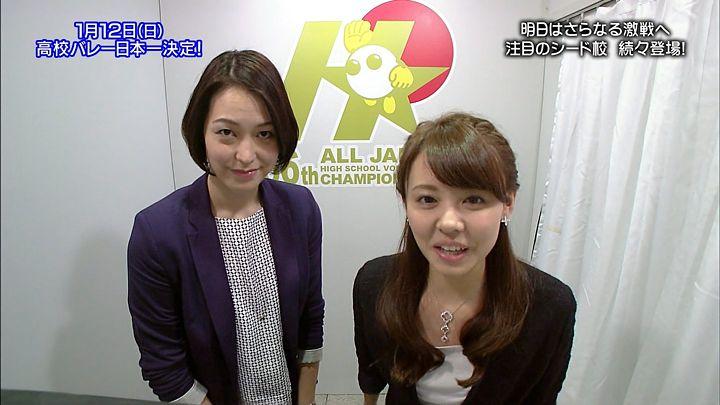 miyazawa20140105_06.jpg