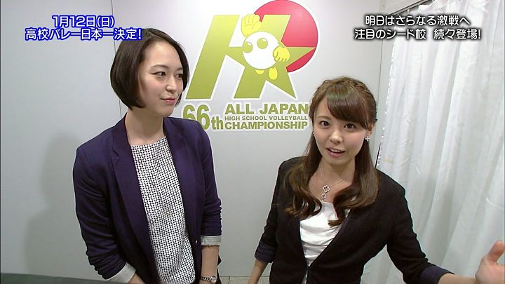 miyazawa20140105_09.jpg