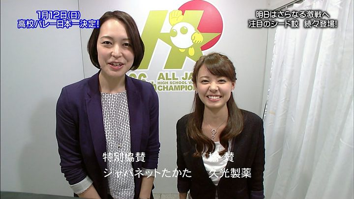 miyazawa20140105_10.jpg