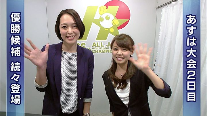 miyazawa20140105_11.jpg