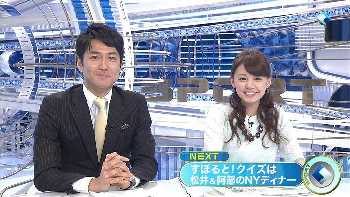 miyazawa20140107_11.jpg