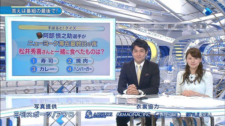 miyazawa20140107_12.jpg