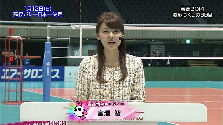miyazawa20140107_13.jpg