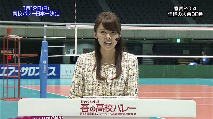 miyazawa20140107_17.jpg