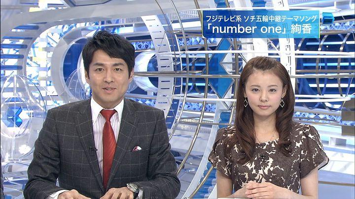 miyazawa20140116_12.jpg