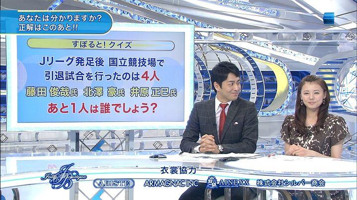 miyazawa20140116_15.jpg