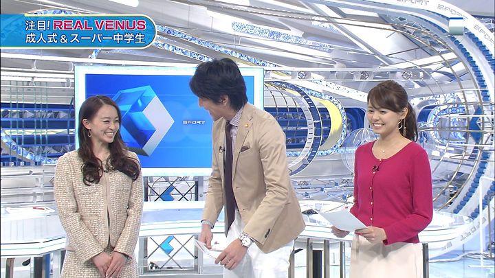 miyazawa20140117_02.jpg