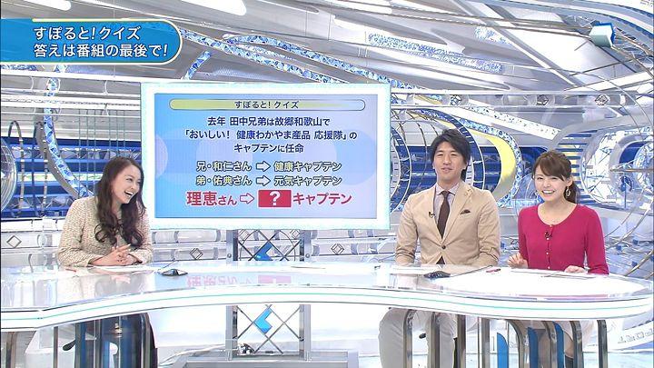 miyazawa20140117_14.jpg