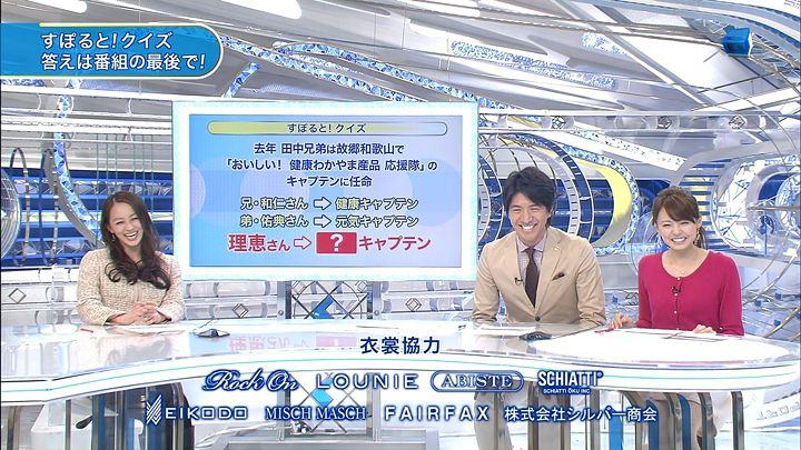 miyazawa20140117_15.jpg