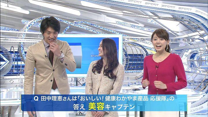 miyazawa20140117_16.jpg