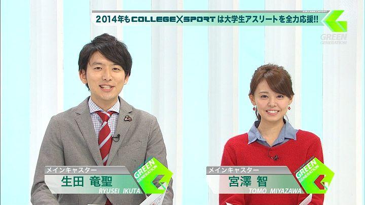 miyazawa20140118_01.jpg