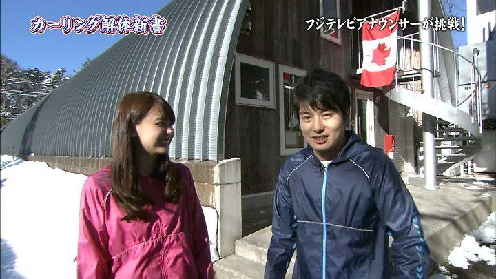 miyazawa20140118_13.jpg