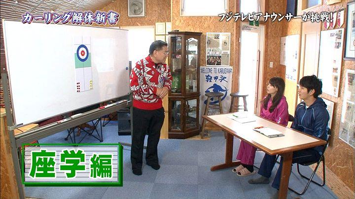 miyazawa20140118_14.jpg