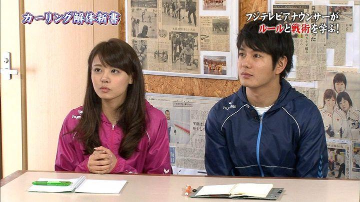 miyazawa20140118_15.jpg