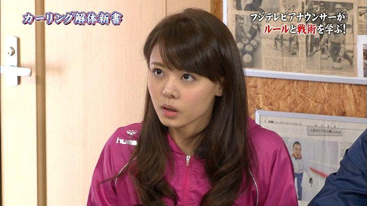miyazawa20140118_16.jpg