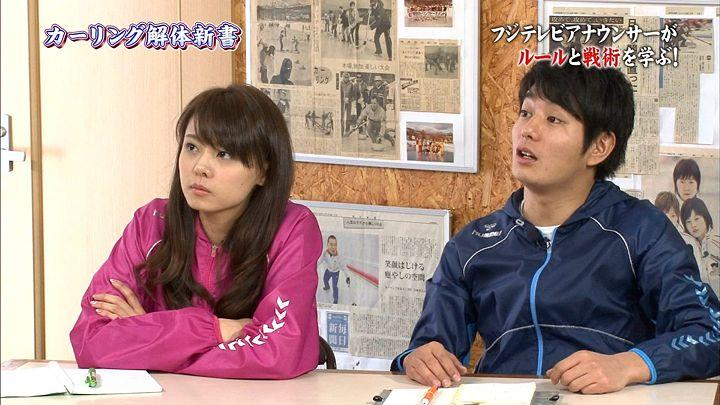 miyazawa20140118_17.jpg