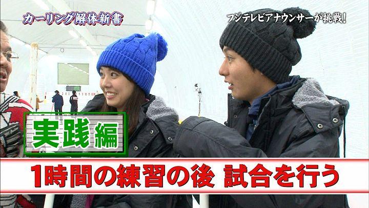 miyazawa20140118_18.jpg