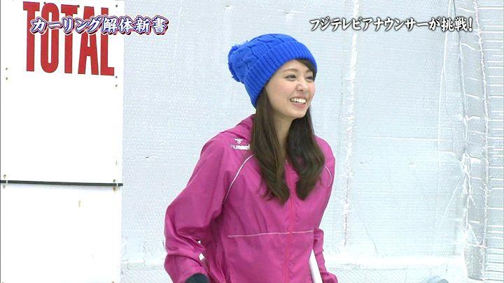 miyazawa20140118_33.jpg