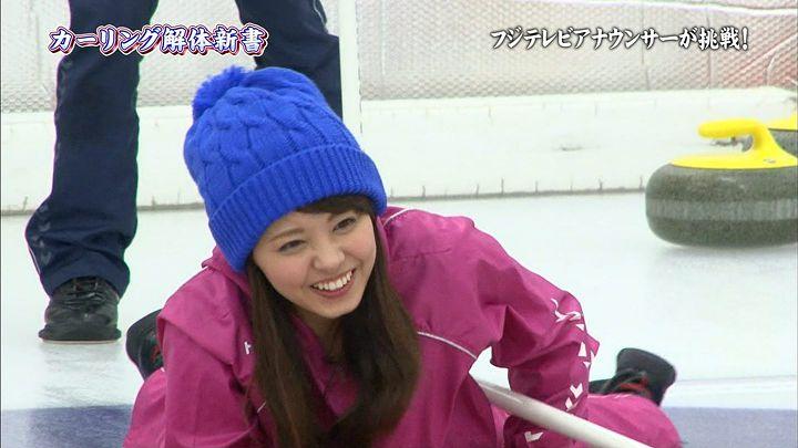 miyazawa20140118_40.jpg