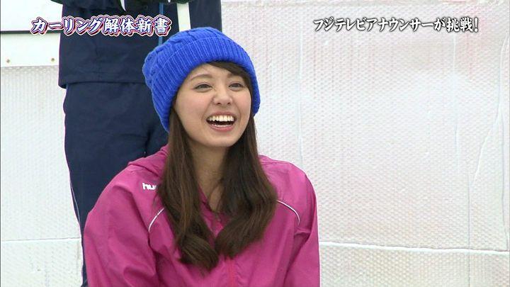 miyazawa20140118_41.jpg