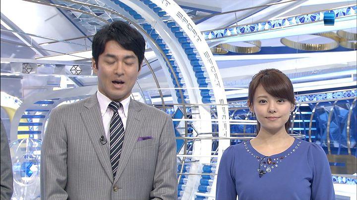 miyazawa20140121_01.jpg
