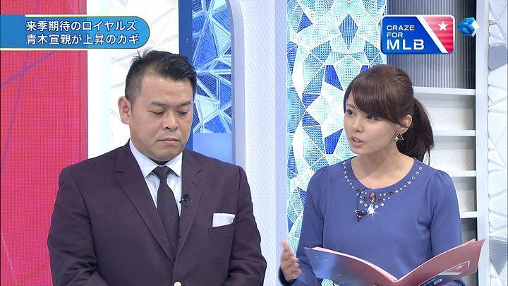 miyazawa20140121_08.jpg