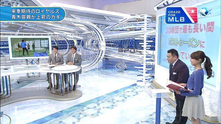 miyazawa20140121_11.jpg