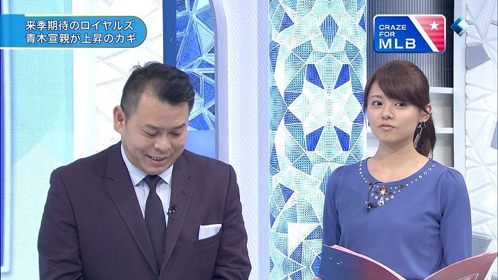 miyazawa20140121_13.jpg