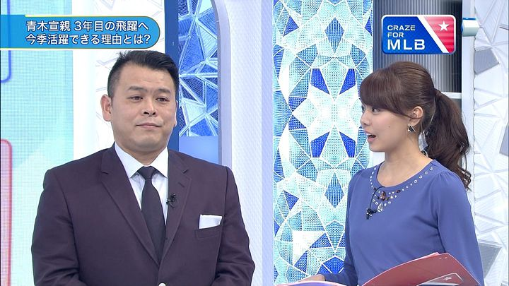 miyazawa20140121_14.jpg