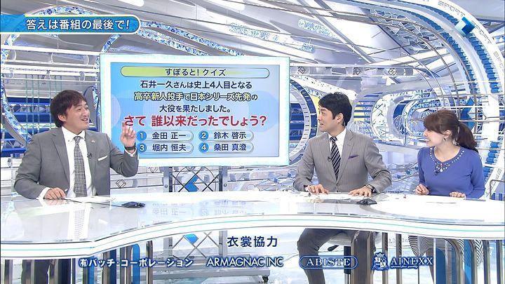 miyazawa20140121_17.jpg